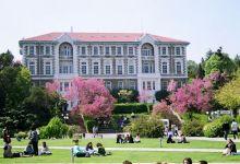 Photo of إعلان مهم لطلاب الجامعات في تركيا