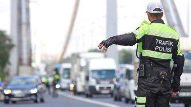 Photo of في ظل منع التنقل بين المدن بسبب الكورونا ..هي يمكن التنقل بسيارة خاصة ؟؟!! إليكم أهم التفاصيل .