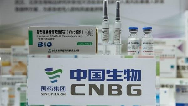 اللقاح الصيني