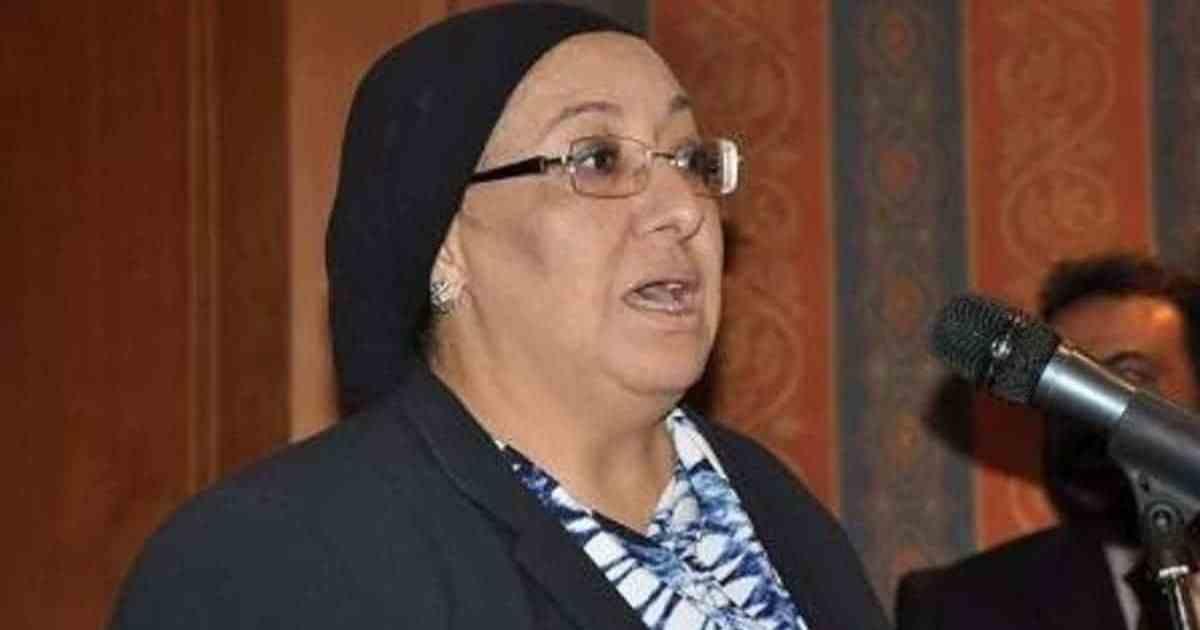 مها الرباط وزيرة الصحة