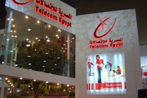 المصرية للاتصلات
