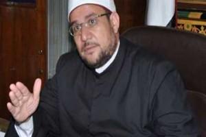 محمد مختار جمعه