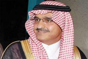 المك عبداه الل سعود