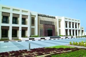 مركز محمد بن راشد