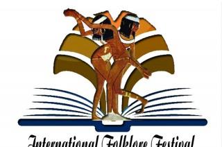 انطلاق المهرجان الدولي للتراث والفلكلور بالغردقة 6 أكتوبر المقبل