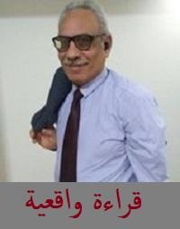 أحمد عواد يكتب