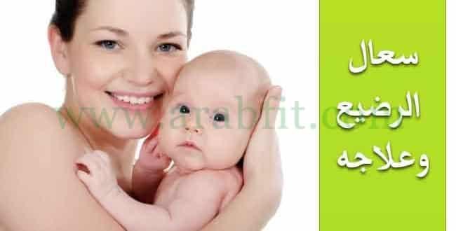 سعال الرضيع ما هي أنواع وأسباب وعلاج سعال الرضيع او الكحة