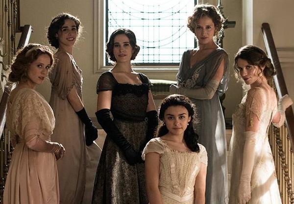 مسلسل الأخوات الستة