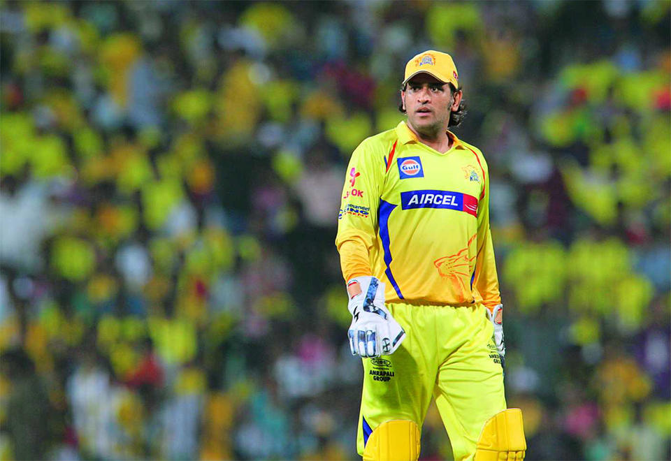 Retired MS Dhoni to play in UAE-based IPL tournament - Arabianbusiness