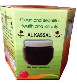 Natural Moroccan Beldi Soap 250g By Al Kassal