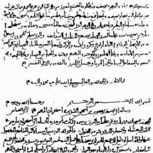 Did you know that one of the first cryptologists was an Arab? 3