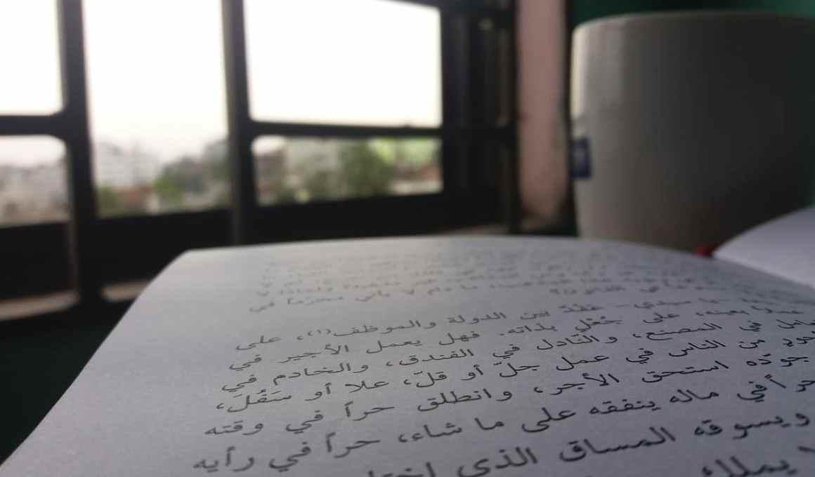 best arabic book stores