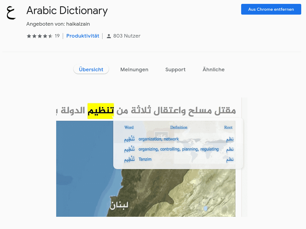 What is the best Arabic dictionary for Google Chrome? 3