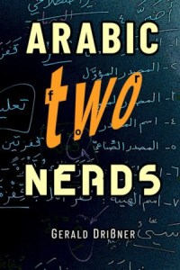 Arabic for Nerds 2