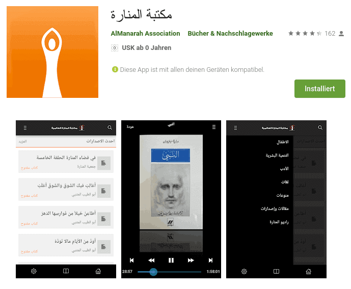 Are there audio books in Arabic? YES! 3