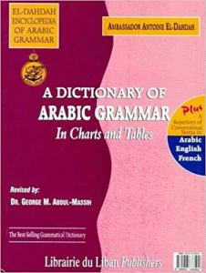 Dictionary of Arabic grammar in tables