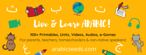 Arabic Seeds learn live language printables videos audios games