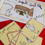 Where is the cat? Arabic story and flashcards