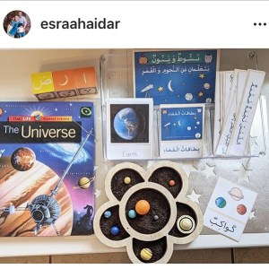 Esraa Haidar using our Space unit for her unit studies