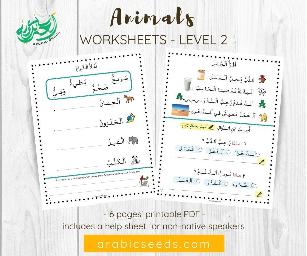 Animals Unit Arabic Worksheets Level 2 Printable Arabic Seeds Kids Theme