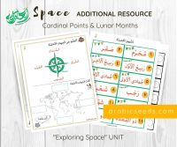 Arabic Cardinal Points and Lunar months Printable - Space theme - Arabic Seeds Kids