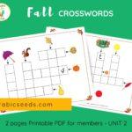 Arabic Fall Crosswords