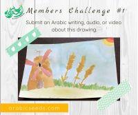 Arabic Seeds Members Challenge #1