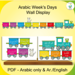 Arabic-Weeks-Days-Wall-Display-Train-Cat-Arabic-only-Ar.English