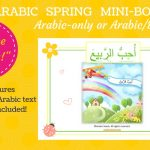 """I love Spring!"" Book - Arabic only"