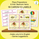 Place Prepositions Flashcards & Labels - Arabic English