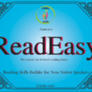 Readeasy Flashcards