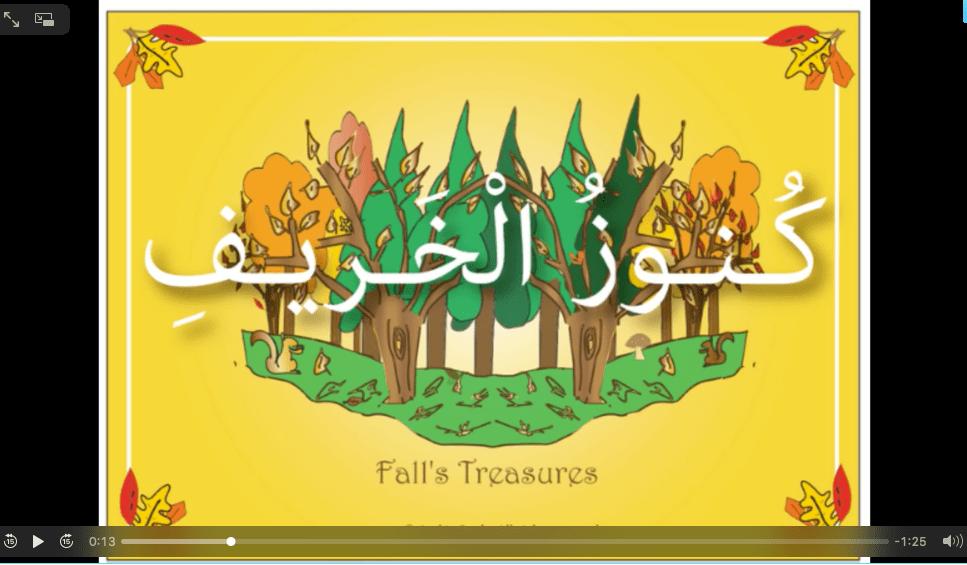 Video: Fall Story Read-aloud