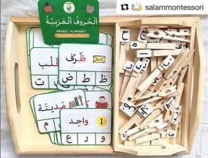 Clip-it Alphabet Cards - photo by @salammontessori
