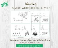Winter theme Arabic Words Worksheets - Printable Resource for kids and non-native speakers - Arabic Seeds