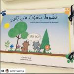 Assembled printed book by @ummtawbah (Instagram)