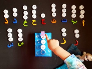Arabic Alphabet Play - COPYRIGHTS @tala_and_mommy