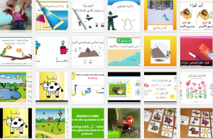 Arabic Seeds videos for kids - learn Arabic