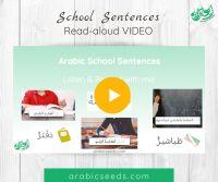 Arabic Read-aloud Video_ School sentences strips - Arabic Seeds