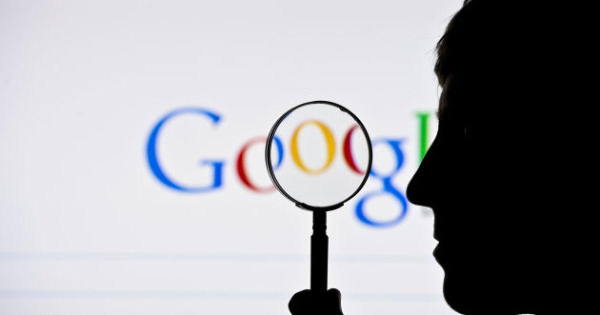 """""""غوغل"""" يتجسس بشكل مستمر على مستخدميه"""