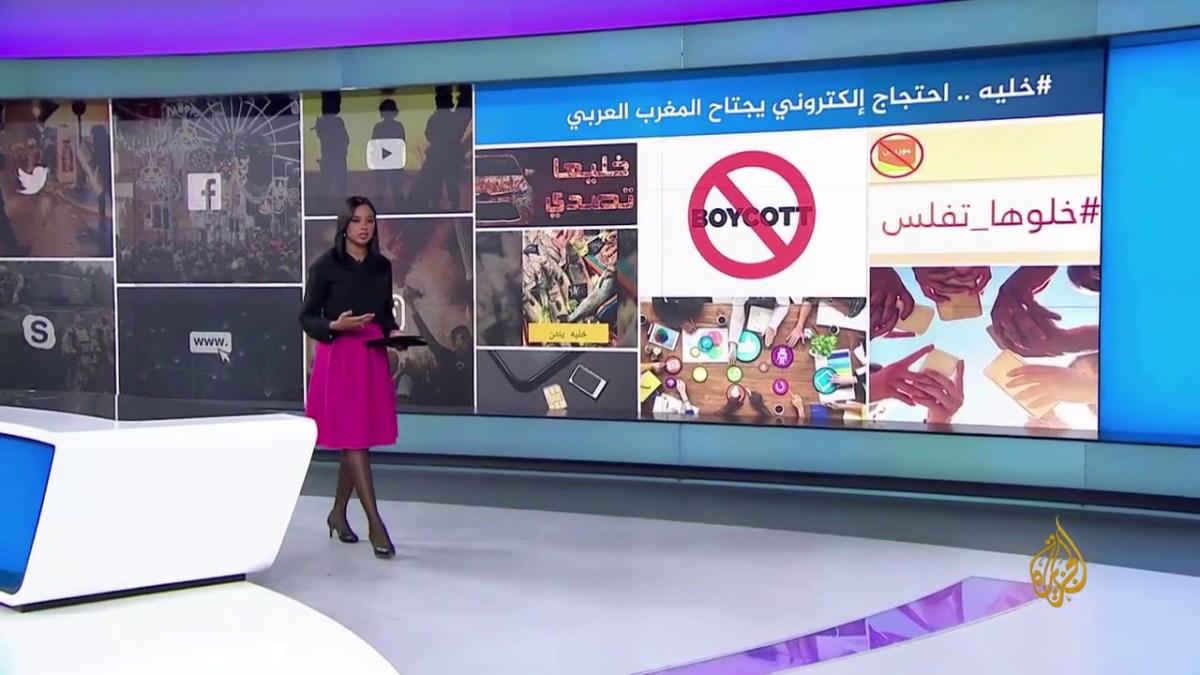 """موريتانيا..حملة المقاطعة """" #خلوها_تفلس"""" وراء تعطيل حسابات فيسبوك بعض الناشطين"""