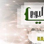 اللي بيتلكك عشان يكمل إجازة (4)