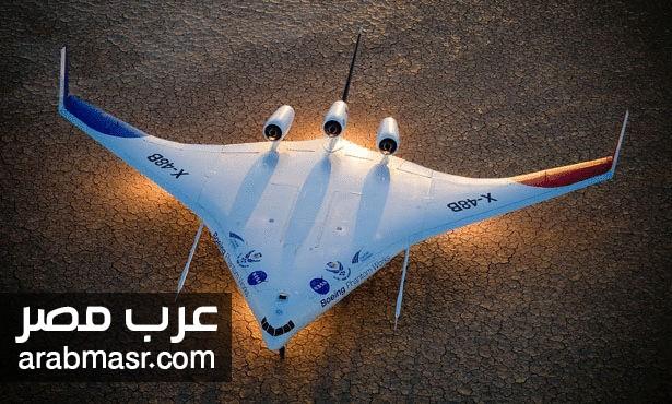 اقوى الطائرات المدمرة فى العالم بدون طيار