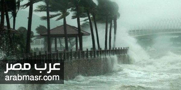 ظهور اعصار تاليم يضرب جزيرة هوكايدو شمال اليابان وهو الاعصار الثامن عشر من موسم الاعاصير