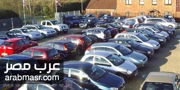 الهيئة العامة للخدمات الحكومية تعلن عن شروط الحصول علي سيارة داخل المزاد الثلاثاء المقبل