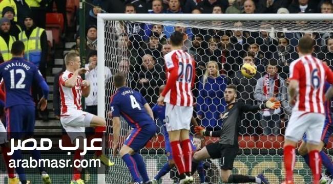 مباراة مانشستر يونايتد وستوك سيتى فى الدورى الانجليزى شاهد معنا | شبكة عرب مصر