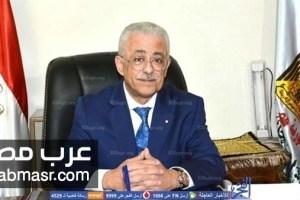 وزارة التربية والتعليم تعلن بيان هام بشأن مسابقة 30 الف معلم |شبكة عرب مصر
