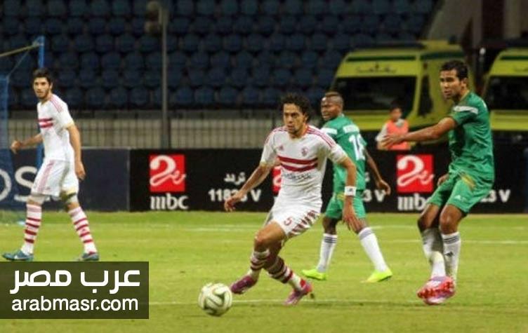 مباراة الزمالك والانتاج الحربى فى الدورى المصرى شاهد معنا | شبكة عرب مصر