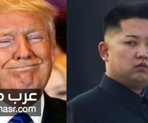 كوريا الشمالية ستأكل العشب ولا يمكن ان تتخلي عن برنامجها النووي | شبكة عرب مصر