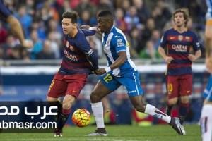 مباراة برشلونة واتليتك بلباوى فى الدورى الاسبانى | شبكة عرب مصر