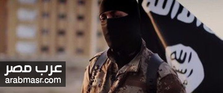 وثيقة استراتيجية جديدة تذكر خوف عالمي من عناصر داعش العائدين من سوريا والعراق